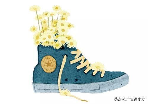 """运动鞋软文有需要的拿走,时尚同""""步"""",""""足""""够精彩"""