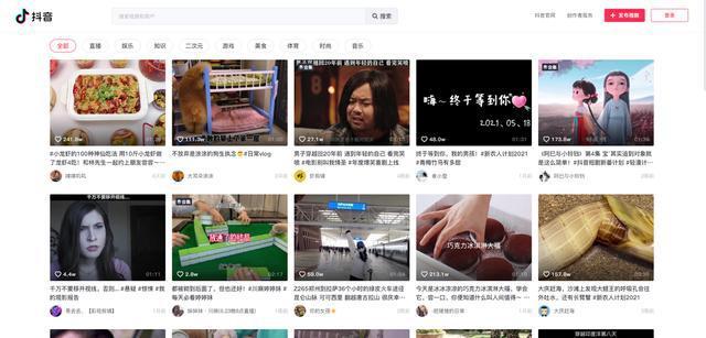 ios 弹出列表框_ios91弹出广告_safari打开91助手官网弹出黄色网站
