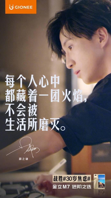 日本创意牛奶广告集锦_日本搞笑牛奶广告_日本创意广告视频