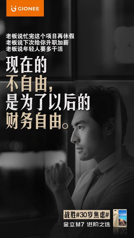 日本搞笑牛奶广告_日本创意牛奶广告集锦_日本创意广告视频