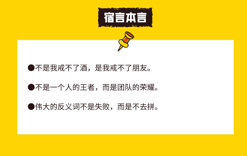 344d4b451644baa0152959ad8d320c3e - 广告文案常用句式整合
