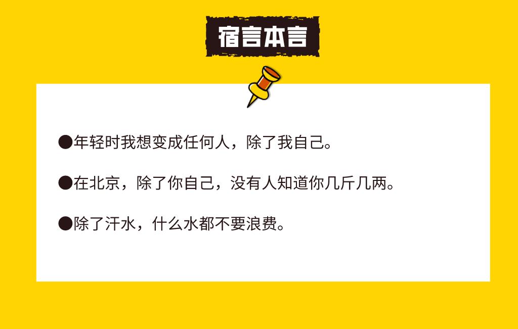5b2666a35a4218cb5e6ed703d4f12148 - 广告文案常用句式整合