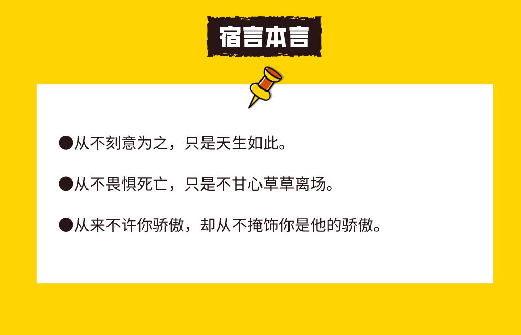 3bb76829f4de1cd7dfb7305725ad9730 - 广告文案常用句式整合