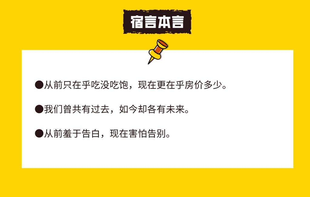 7c6deedf40cc119e7f5c290db7103a4e - 广告文案常用句式整合