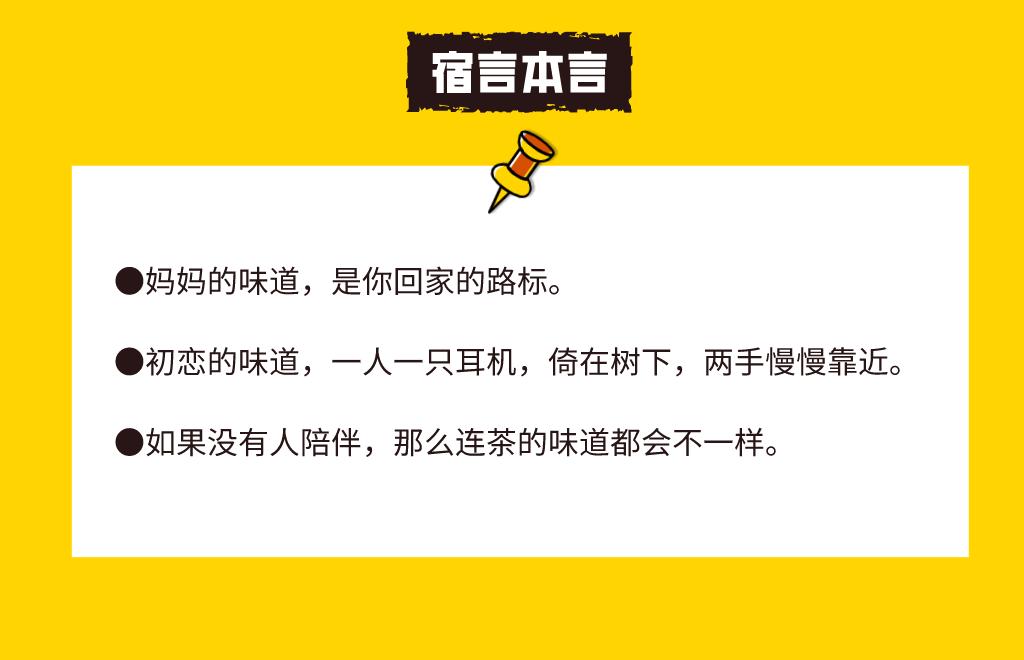 1a78bcb459070128958ca5904dd865b9 - 广告文案常用句式整合
