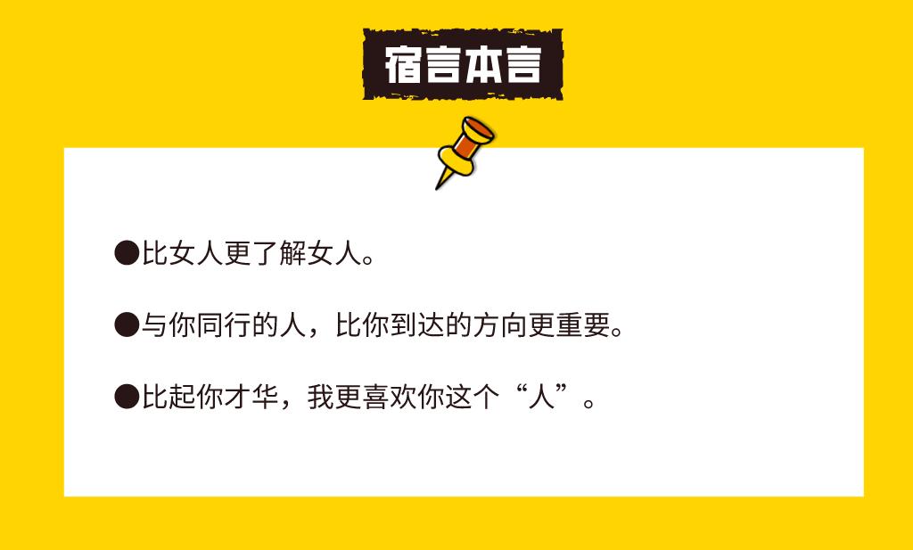 88d9b982639c5c8eaf8341de7c9d7637 - 广告文案常用句式整合