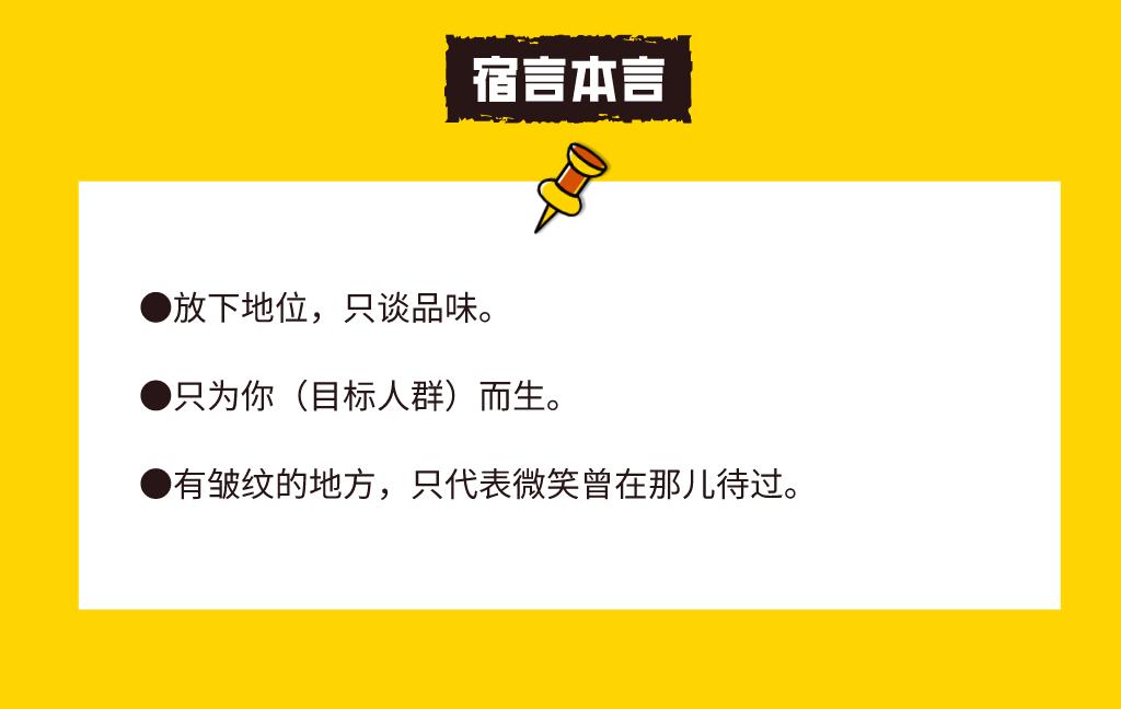c3c6279818818caeaae642decd655b89 - 广告文案常用句式整合