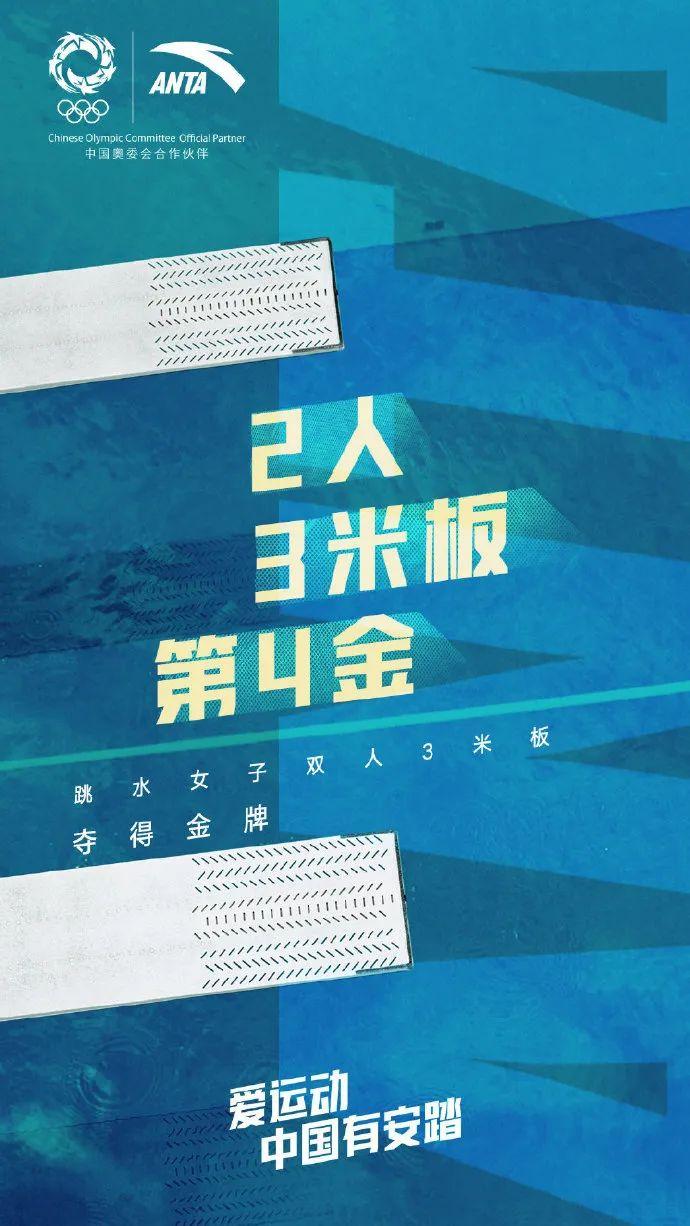 964fa0c3cc5ce8991845c4b0861713e4 - 奥运会热点文案,12句,非常可!