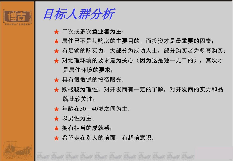 经典创意广告文案_创意广告 文案_日本广告经典文案