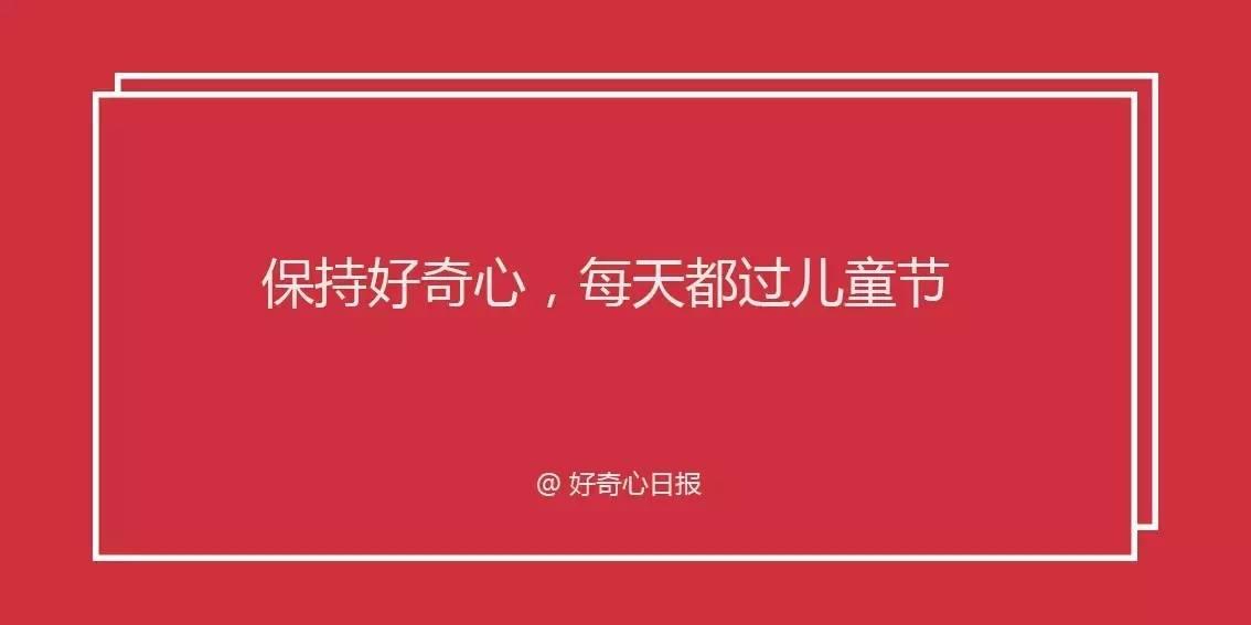 森马招聘宣传文案_幼儿园宣传文案_单身聚会宣传文案