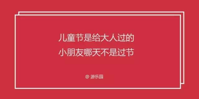 森马招聘宣传文案_单身聚会宣传文案_幼儿园宣传文案
